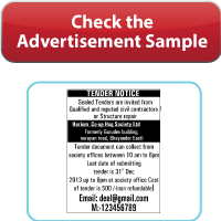 View lowest discounted advertisement rates for Ratnagiri Times's Classified Recruitment Ad, Obituary Ad, Public Notice Ad.